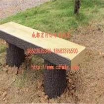 四川宜宾宏升仿木仿树皮桌椅凳