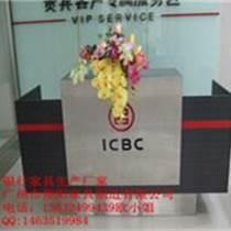 翔陽中國工商銀行貴賓區接待臺