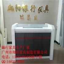 翔陽中國工商銀行雙面填單臺