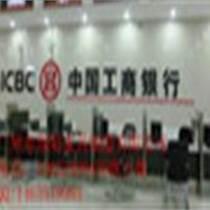 翔陽中國工商銀行開放式柜臺