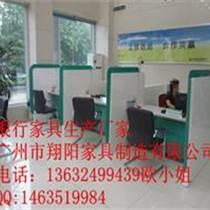 翔陽農業銀行開放式柜臺