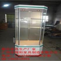 翔陽農業銀行展示柜