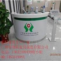 翔陽宜州農商圓形咨詢臺