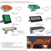 LED投光灯LED泛光灯