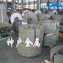 65mn進口彈簧鋼板 彈簧鋼價格