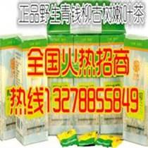 降糖降三高养生茶,百春青钱柳茶