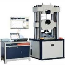 1000KN微控電液伺服萬能試驗機