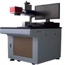 梅州五金制品激光打标机、