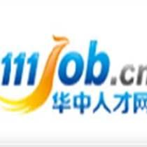 华中人才武汉招聘会每周定期举办