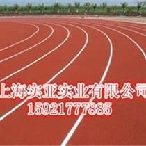 楊浦透氣型塑膠跑道造價