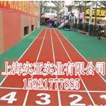 鎮江透氣型塑膠跑道,建設