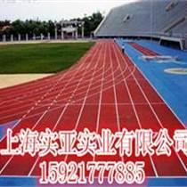 杭州透氣型塑膠跑道,工程