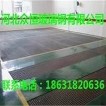 專業批發 洗車場玻璃鋼格柵