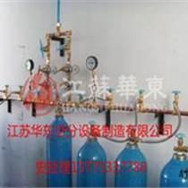 供應滬威氧氣匯流排