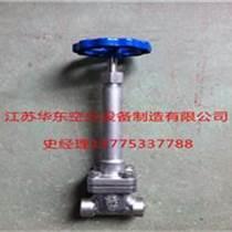 供應DJ61F-40P 低溫截止閥