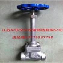 低溫閥DJ61F-4