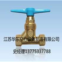 供应QJT30-12/18管路截止阀