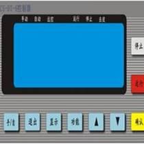 供應ICS-DT-6皮帶秤控制儀表