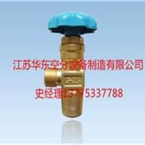 供应QF-30A轴联式氢气瓶阀