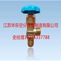 滬威QF-2C氧氣瓶
