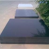 聚乙烯襯板PE耐磨礦業貼面板