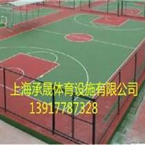 沭陽塑膠籃球場施工材料