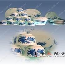 陶瓷餐具套裝批發