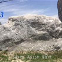 陕西刻字景观石