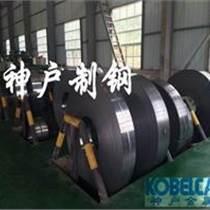 進口耐高溫1065鋼棒 彈簧鋼性能