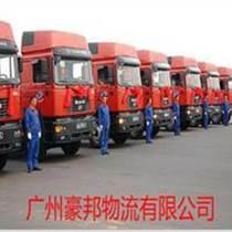 廣州到懷化貨運公司
