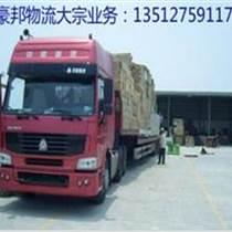 廣州到湘西貨運公司