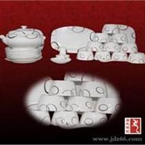 景德镇陶瓷餐具套装批发