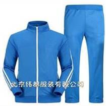 北京志愿者運動服定做供應