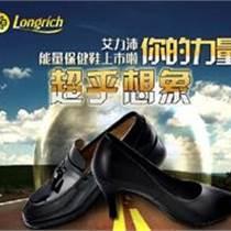 隆力奇魔力鞋多少錢腦中風有效果
