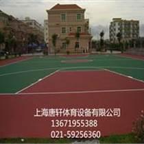 黄浦塑胶篮球场施工材料