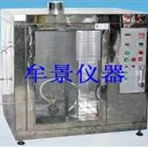 塑料部件水平垂直燃烧试验机