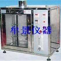 泡沫塑料水平垂直燃烧试验机