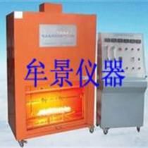 電線電纜耐火特性試驗機