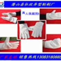 作業手套/勞保手套/防護用品批發