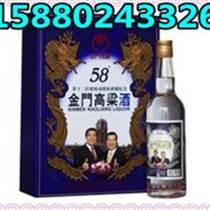 馬蕭紀念酒2瓶藍色禮盒裝
