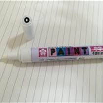 原裝進口櫻花PMK油漆筆補漆筆