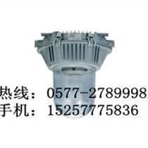 NFC9180防眩泛光灯(海洋王)