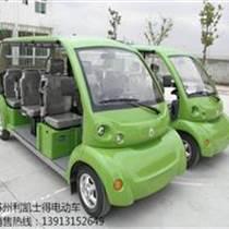 無錫電動觀光車,8座觀光電動車