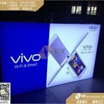 3D高清VIVO卡布灯箱软膜灯箱订做