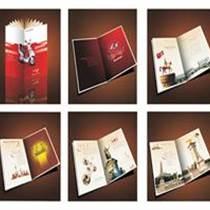 蘇州宣傳彩頁制作 優秀創意設計