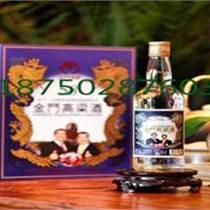 特價供應58度馬蕭紀念酒藍禮盒