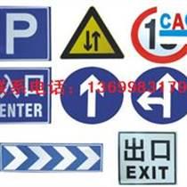 停车牌|导向标牌|标志牌
