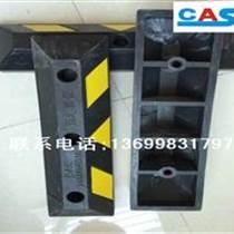 CAS橡胶车轮定位器