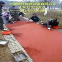 供应永康塑胶地坪施工材料