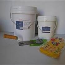 LT228大顆粒耐磨防護劑